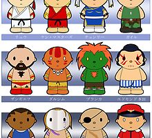 Cartoon Friends: Street Fighter by thisisanton