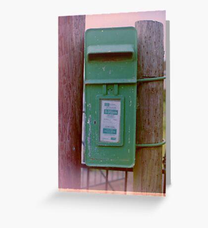 Irish Postbox Greeting Card