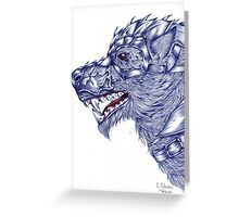 Armored werewolf Greeting Card