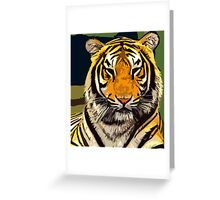 Tiger - Big cat Greeting Card