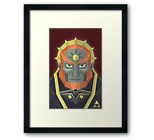 The Dark Lord Framed Print