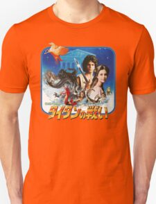 Clash (Japanese) T-Shirt