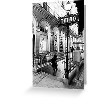 Paris Metro Greeting Card