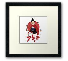 Tedsuo Framed Print