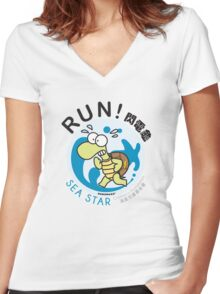 Sea Star Children's Foundation - RUN Challenge  Women's Fitted V-Neck T-Shirt