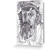 Man Going Boating Greeting Card