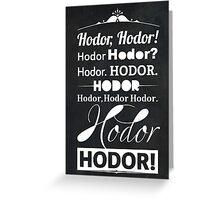 Hodor Hodor Hodor Hodor Greeting Card