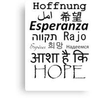 Language of Hope Canvas Print