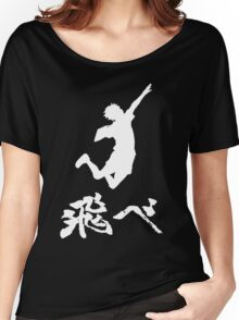 Haikyuu Hinata Tobe(FLY) WHITE Women's Relaxed Fit T-Shirt
