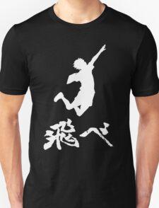 Haikyuu Hinata Tobe(FLY) WHITE T-Shirt
