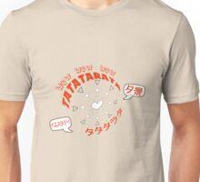 Yuukei Yesterday Unisex T-Shirt