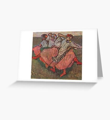 Edgar Degas French Impressionism Oil Painting Women Dancing Greeting Card
