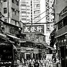 Street Hong Kong by happy-go-lucky