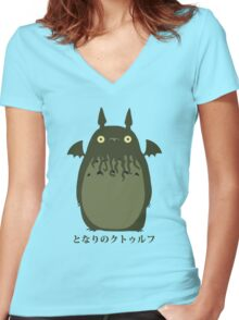 My Neighbor Cthulhu Women's Fitted V-Neck T-Shirt