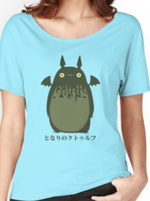 My Neighbor Cthulhu Women's Relaxed Fit T-Shirt