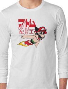 Atom Plumber Long Sleeve T-Shirt