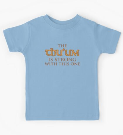 The Power Of The Dragonborn Kids Tee