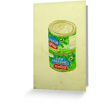 sliced green beans Greeting Card