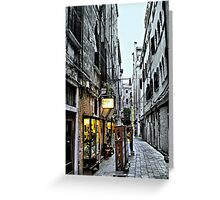 Venice Back Street Greeting Card