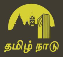 Tamil Nadu (Tamil Language T-shirt) by mustardofdoom