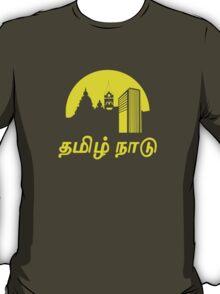 Tamil Nadu (Tamil Language T-shirt) T-Shirt