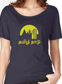 Tamil Nadu (Tamil Language T-shirt) Women's Relaxed Fit T-Shirt