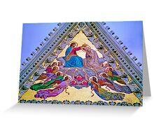 Coronation of the Virgin Greeting Card