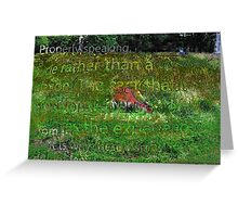 ACIM #7 Visions Do Not Last Greeting Card