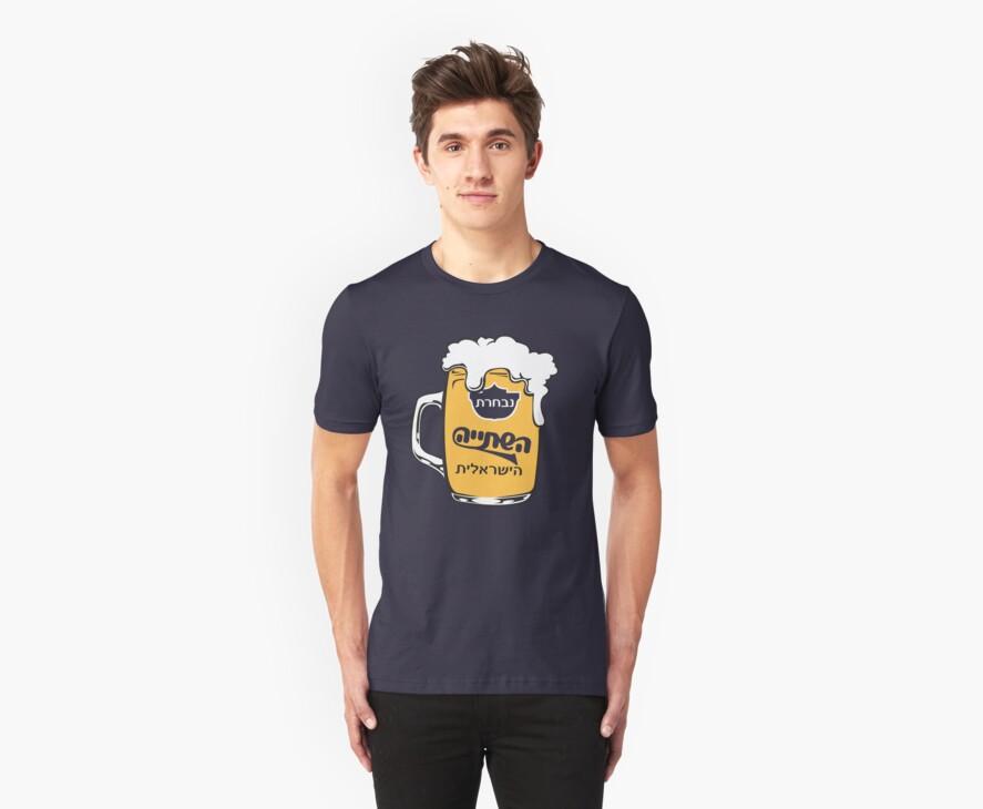 Israeli Drinking Team (Hebrew T-shirt) by mustardofdoom