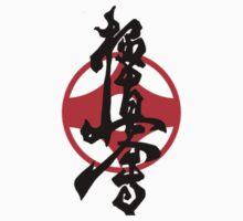 Kyokushin way by Legendarymutt