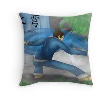 Water Bender Throw Pillow