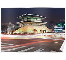 Dongdaemun Gate Poster