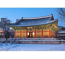 Deoksugung Palace, Seoul, South Korea Photographic Print