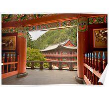 Guinsa Temple, South Korea Poster
