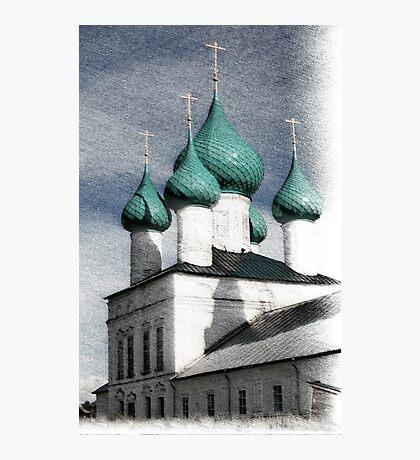 Russian church Photographic Print