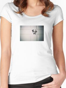 34 Women's Fitted Scoop T-Shirt