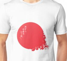 Japan's Sakura Unisex T-Shirt