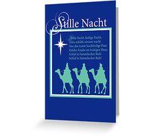 Stille Nacht Christmas - German Silent Night Greeting Card