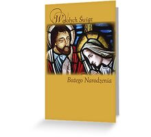 Polish Christmas Blessing  Greeting Card