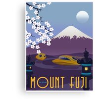 Race to Mount Fuji Canvas Print