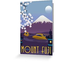 Race to Mount Fuji Greeting Card