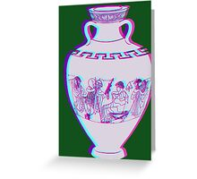 Ancient Greek Vase 1 Greeting Card
