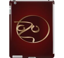 Pumpkin in the dark iPad iPad Case/Skin