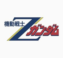 Gundam Zeta - Title Logo JP by UndeadWraith