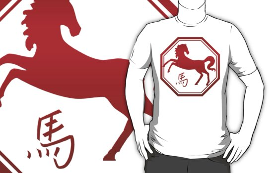 Chinese Zodiac Year of The Horse Symbol by ChineseZodiac