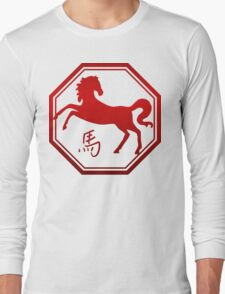 Chinese Zodiac Year of The Horse Symbol Long Sleeve T-Shirt