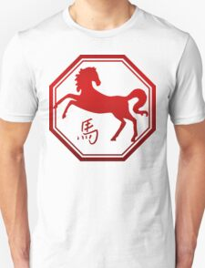 Chinese Zodiac Year of The Horse Symbol T-Shirt