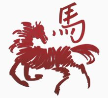 Year of The Horse Abstract T-Shirts Gifts by ChineseZodiac