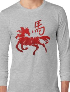 Year of The Horse Abstract T-Shirts Gifts Long Sleeve T-Shirt