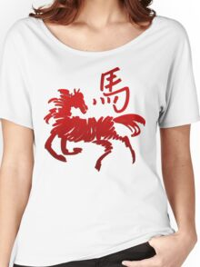 Year of The Horse Abstract T-Shirts Gifts Women's Relaxed Fit T-Shirt